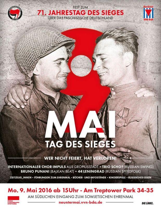 2016-05-09-plakat-tag-des-sieges-vvn-color