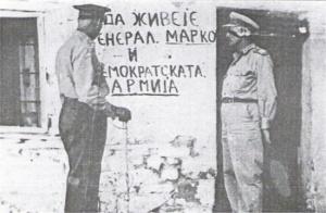 Συνθήματα στην Μακεδονική γλώσσα στο αρχηγείο του ΔΣΕ στις Πρέσπες
