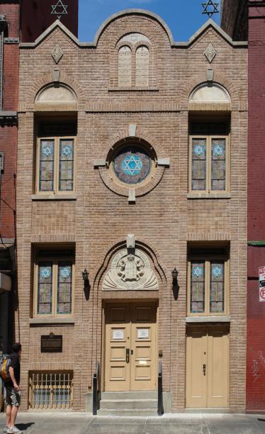The Kehila Kedosha Janina synagogue in the Lower East Side neighborhood of Manhattan, New York City. Source: Wikipedia