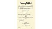 Το φύλλο της εφημερίδας του Ραϊχ με τους «νόμους της Νυρεμβέργης» Το φύλλο της εφημερίδας του Ραϊχ με τους «νόμους της Νυρεμβέργης»