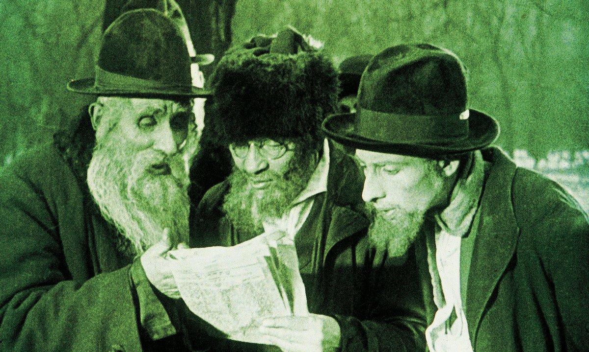 Πόλη Χωρίς Εβραϊους «Μια χαμένη ταινία σε υπαίθρια αγορά του Παρισιού»