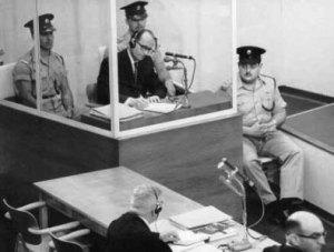 φωτογραφία από την δίκη