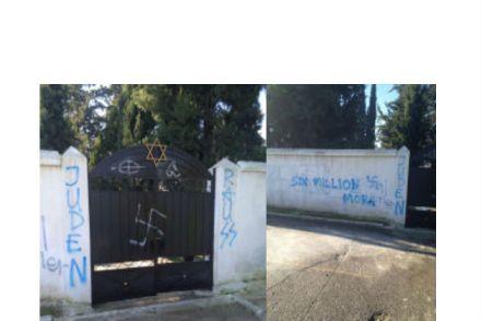 Βεβήλωση του Εβραϊκού νεκροταφείου της Λάρισας με αγκυλωτούς σταυρούς, απειλές και αντισημιτικές αναφορές πηγή: Εφ. των Συντακτών