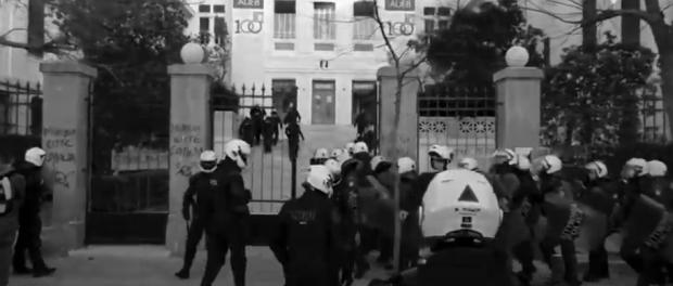 στιγμιότυπο απο το βίντεο